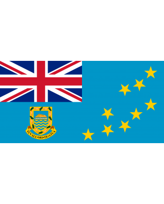 Tuvalu Emails List