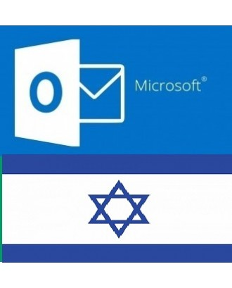 Israel Microsoft Emails List