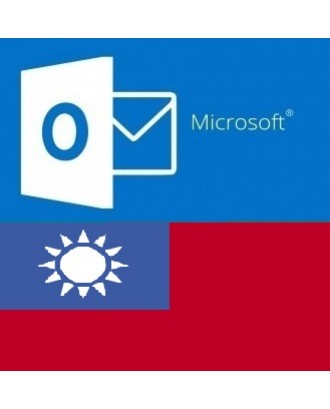 Taiwan Microsoft Emails List